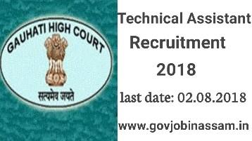 Gauhati High Court Recruitmen 2018