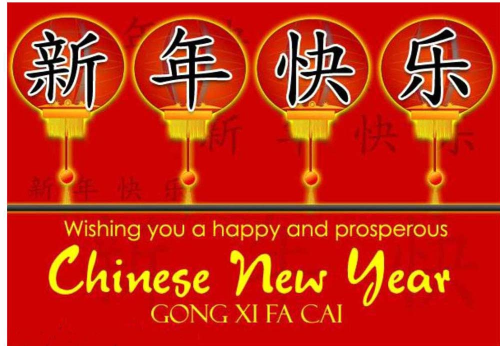 Happy Chinese New Year 2019 Images, Wallpapers