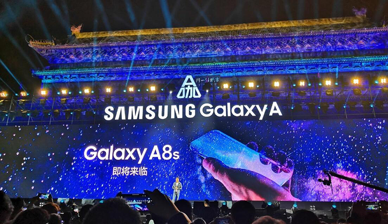 Samsung teases Galaxy A8s, a full screen smartphone with no notch, but with a hole?