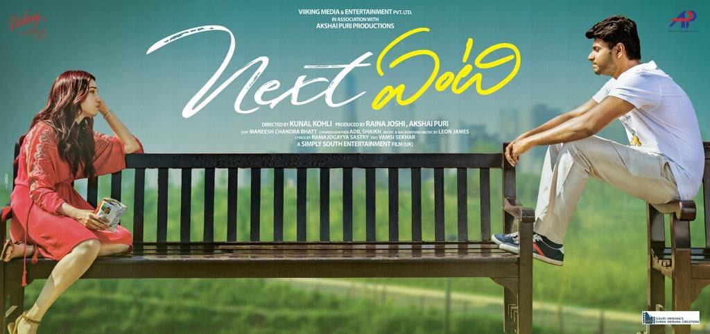 Next Enti Review, Next Enti Telugu Movie Review & Ratings: Tamannaah, Sundeep Kishan & Navdeep!