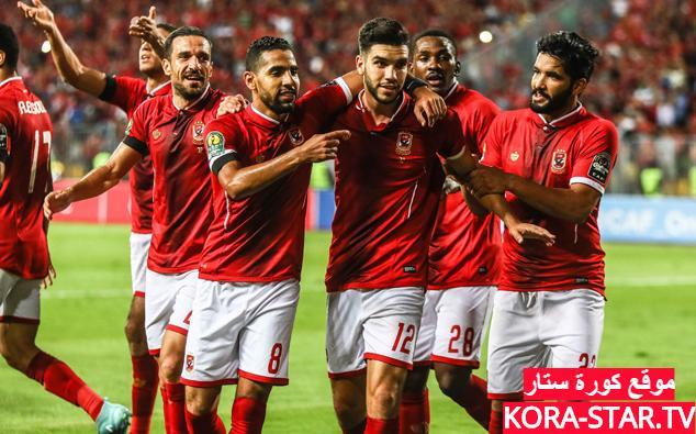 مباراة الأهلي وتاون شيب رولز بث مباشر دوري ابطال افريقيا