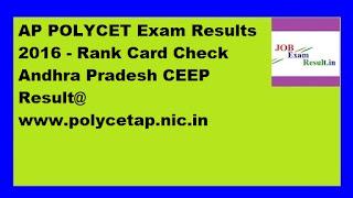 AP POLYCET Exam Results 2016 - Rank Card Check Andhra Pradesh CEEP Result@ www.polycetap.nic.in