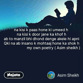 World best sad shayari na kisi ka door jaane ka khof ha by Asim sheikh, 2 line sad shayari hindi, sad shayari with images, sad shayari in hindi for life, sad shayari in hindi for girlfriend, sad love shayari in hindi for boyfriend, very sad shayarisad shayari in hindi for girlfriend, very sad shayari, new shayari, shayari dosti, shayari 2019, gajab shayari, Motivational Quotes,