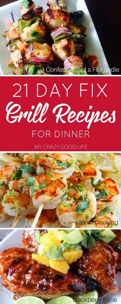 21 day fix grilling meal plan
