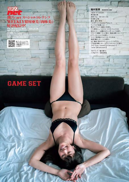 Inamura Ami 稲村亜美 Weekly Playboy May 2016 Photos 05