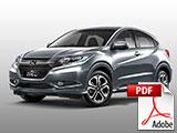 Brosur Mobil Honda HRV Bandung