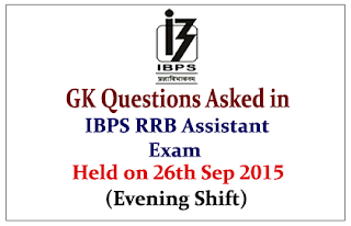 List of GK Questions Asked in IBPS RRB Assistant Exam Held on 26th Sep 2015 (Evening Shift)