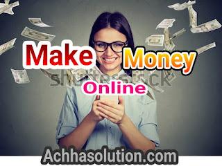 Online Earning Kaise Karen