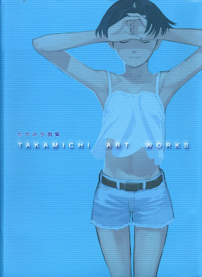 [Artbook] たかみち画集 Takamichi Art Works Raw Download
