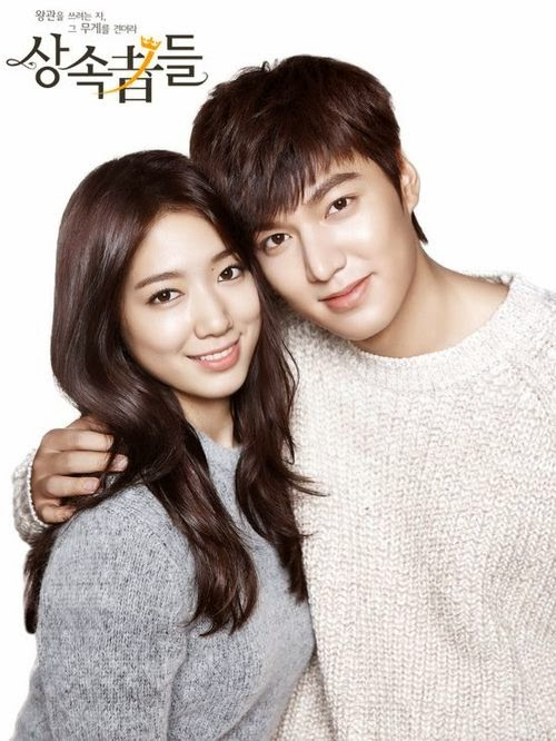 The Heirs Episode 1 : heirs, episode, K-drama!:, Heirs