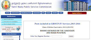 TNPSC-GROUP-4-EXAM-2016-RESULT-RANK