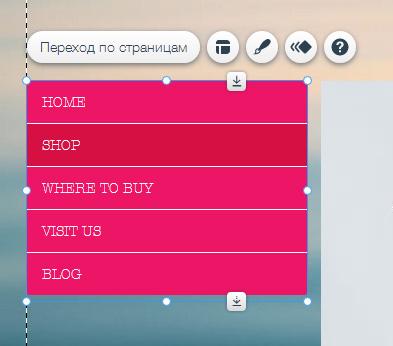 Как сделать мини меню с иконками главная карта сайта как сделать фейковый сайт