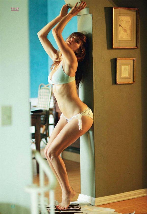 Ashley Greene for Esquire Mexico December 2011