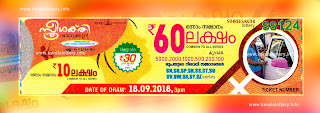 "KeralaLottery.info, ""kerala lottery result 18.9.2018 sthree sakthi ss 124"" 18th september 2018 result, kerala lottery, kl result,  yesterday lottery results, lotteries results, keralalotteries, kerala lottery, keralalotteryresult, kerala lottery result, kerala lottery result live, kerala lottery today, kerala lottery result today, kerala lottery results today, today kerala lottery result, 18 09 2018, 18.09.2018, kerala lottery result 18-09-2018, sthree sakthi lottery results, kerala lottery result today sthree sakthi, sthree sakthi lottery result, kerala lottery result sthree sakthi today, kerala lottery sthree sakthi today result, sthree sakthi kerala lottery result, sthree sakthi lottery ss 124 results 18-9-2018, sthree sakthi lottery ss 124, live sthree sakthi lottery ss-124, sthree sakthi lottery, 18/9/2018 kerala lottery today result sthree sakthi, 18/09/2018 sthree sakthi lottery ss-124, today sthree sakthi lottery result, sthree sakthi lottery today result, sthree sakthi lottery results today, today kerala lottery result sthree sakthi, kerala lottery results today sthree sakthi, sthree sakthi lottery today, today lottery result sthree sakthi, sthree sakthi lottery result today, kerala lottery result live, kerala lottery bumper result, kerala lottery result yesterday, kerala lottery result today, kerala online lottery results, kerala lottery draw, kerala lottery results, kerala state lottery today, kerala lottare, kerala lottery result, lottery today, kerala lottery today draw result"