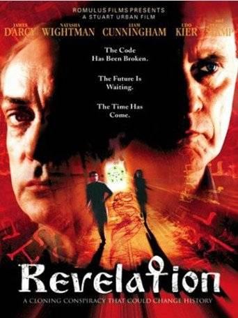 Revelation (2001) ταινιες online seires oipeirates greek subs