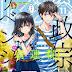 Finaliza el manga spin-off Masamune-kun no Revenge after school