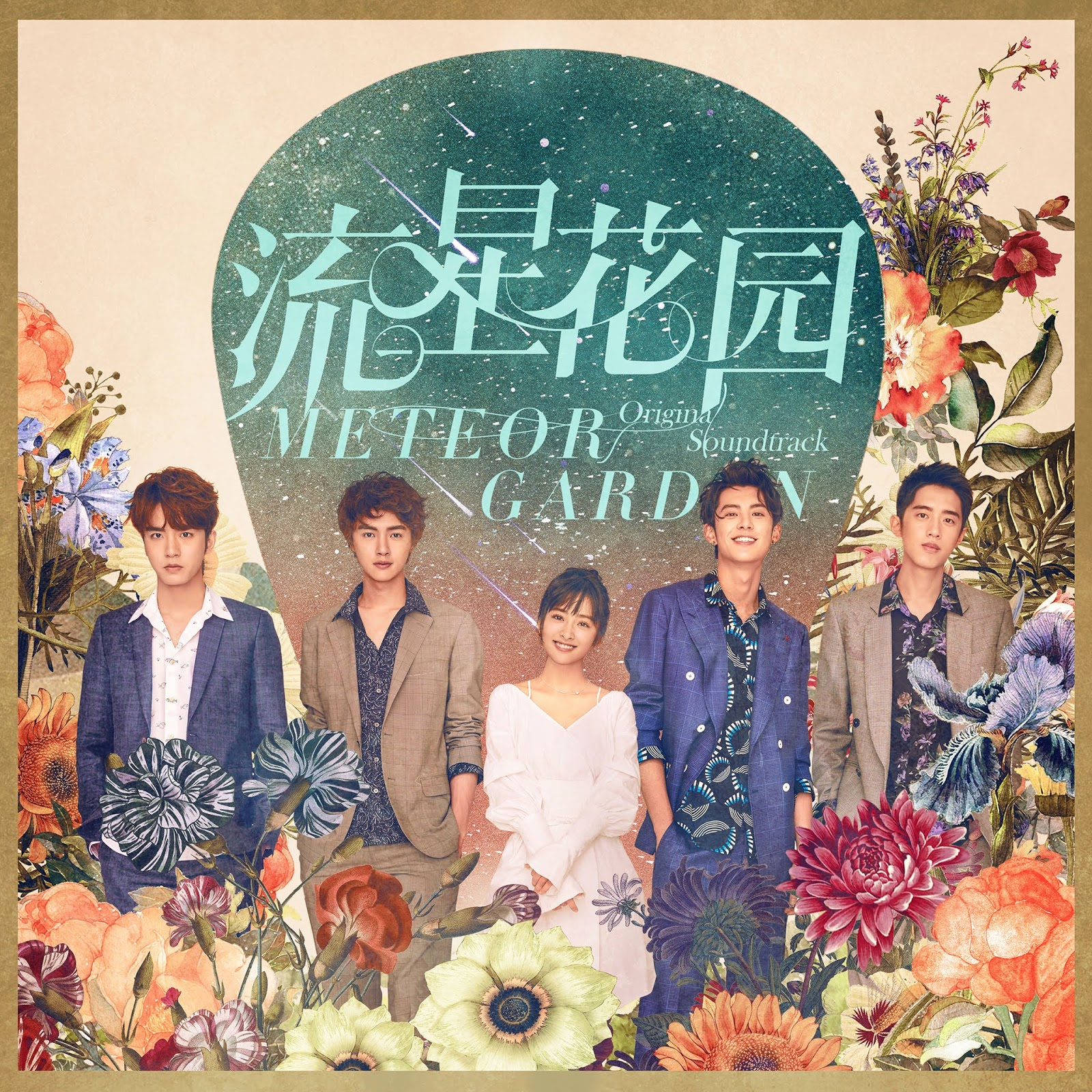 F4 - For You: Meteor Garden Theme Song