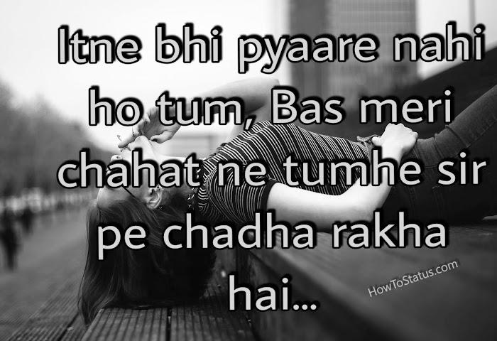 Girl Attitude Status in Hindi 2018 Latest