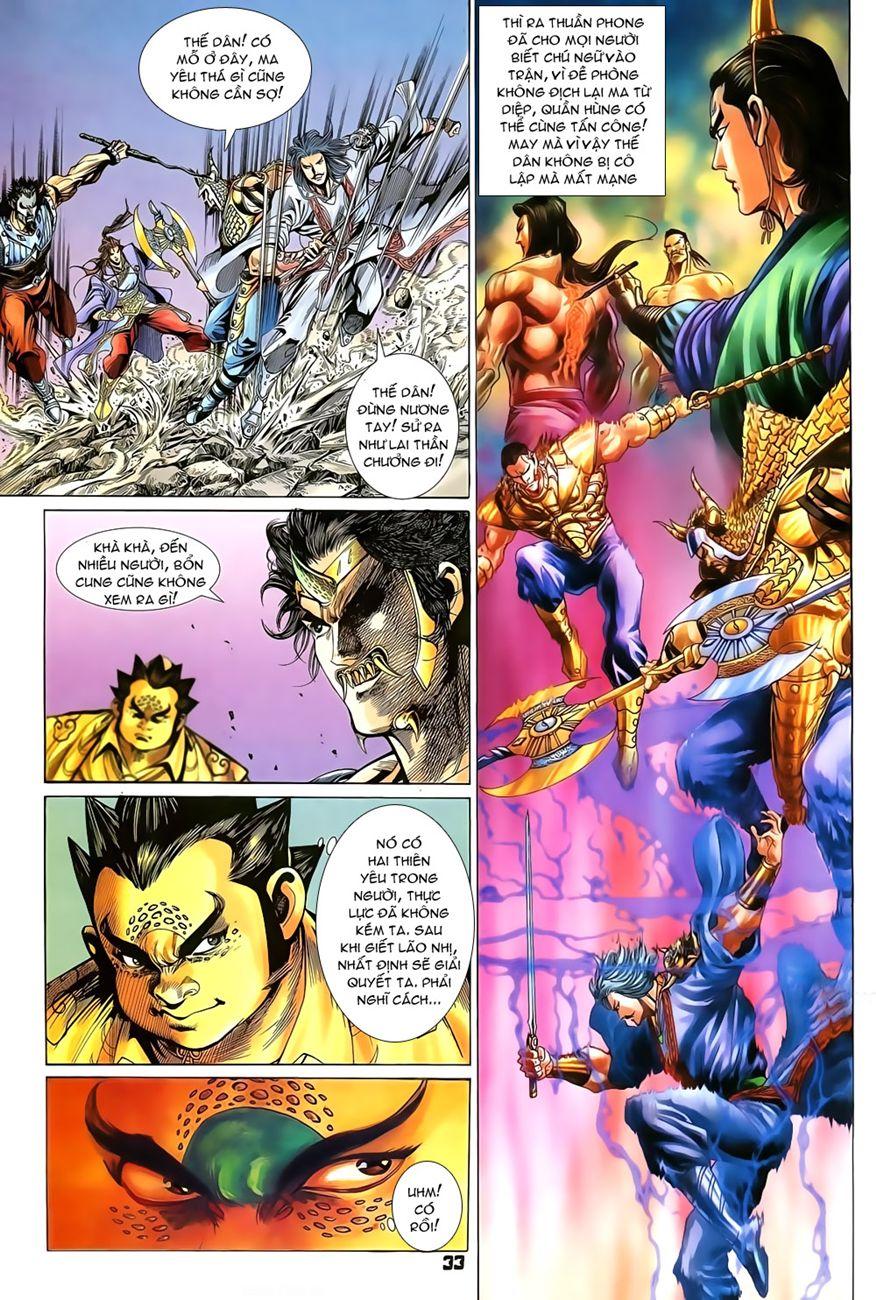 Đại Đường Uy Long chapter 79 trang 6