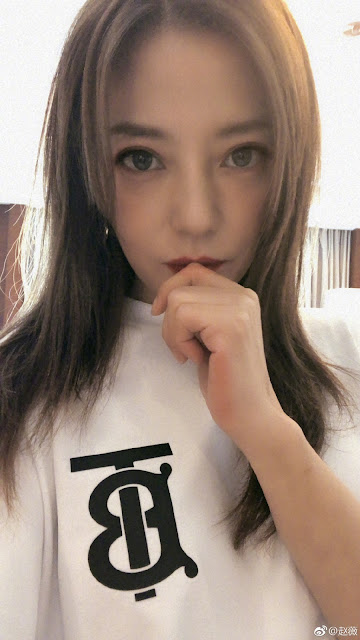 Vicki Zhao Wei