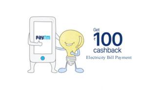 Paytm Electricity Bill Payment Upto 100% Cashback Offer 2017