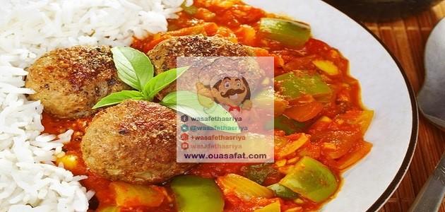 كفتة الأرز بالخضروات المصرية