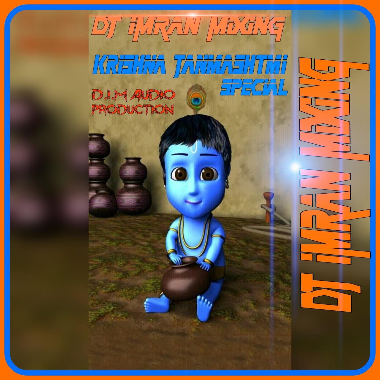 Imran Khan Song I Am Rider Mp3 Download: DJ Imran Mixing_D.I.M Audio Sagar M.P.: July 2017