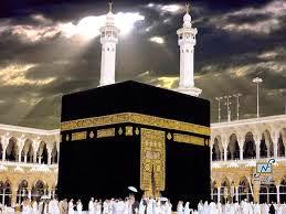 Apa Hukumnya Pergi Haji dengan Biaya Negara ?