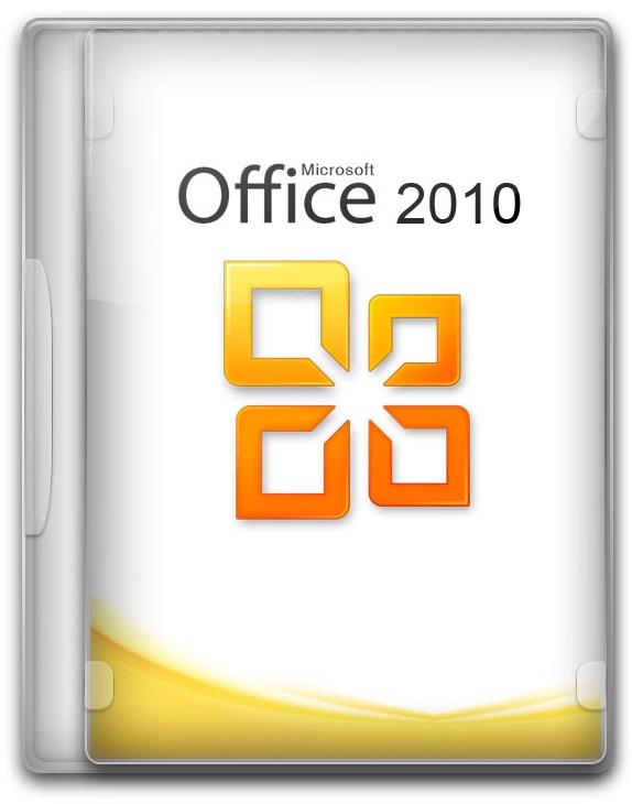pacote de compatibilidade office 2010