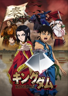 Kingdom Episode 01-38 [END] MP4 Subtitle Indonesia