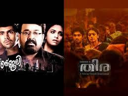 Kailasanathan malayalam serial episode 130 / Krrish 3 movie