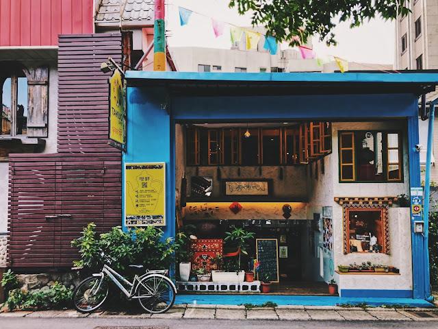 塔郭咖啡館