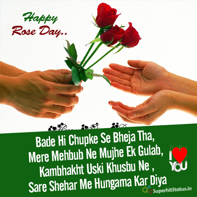 Hindi Happy Rose Day Wishes Messages Lines