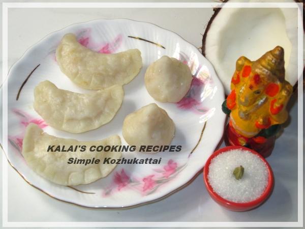 Simple Sweet Kozhukattai | இனிப்பு கொழுக்கட்டை | Coconut-Sugar Kolukattai