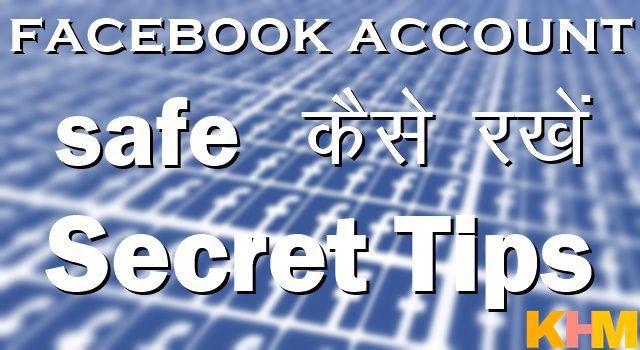 Facebook Account Safe Kense Rakhen Secret Tips