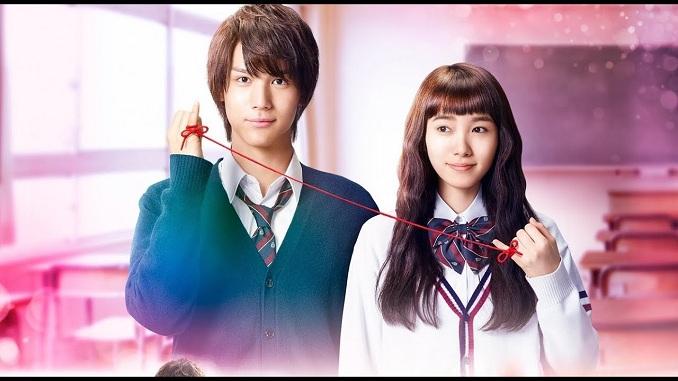 Ninon Okamura seorang gadis pendiam, mengetahui bahwa seorang pria bernama Yuiji hidupnya sudah tidak lama lagi disebabkan penyakit jantung yang diidapnya, dan oleh karena itulah dia berinisiatif untuk menemani Yuiji di sisa-sisa hidupnya. Namun, seiring berjalannya waktu, ikatan di antara mereka semakin menguat.