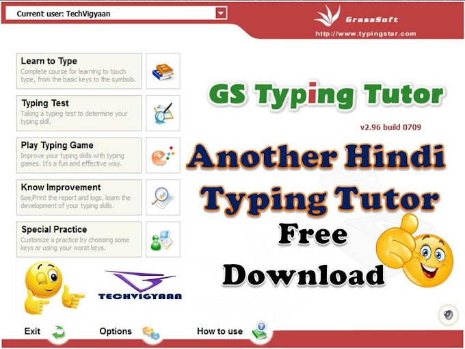 GS Typing Tutor Full Version [Hindi Typing]