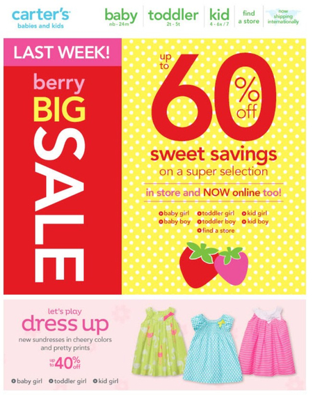 Carters 20 Percent Off Coupon Cashback Freebies