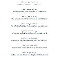 Ilmu Fiqih Syair Sholawat Abu Nawas Ilahilastulil Firdaus