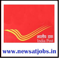 india+post+recruitment+2016