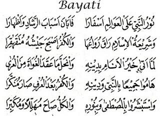 DOWNLOAD MP3 CONTOH LAGU BAYYATI JAWAB (H. FIKRI)