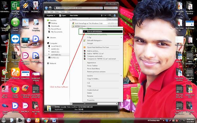 How To Change the Folder Background | Folder ব্যাকগ্রাউন্ড চেন্জ করুন নিজেই 2