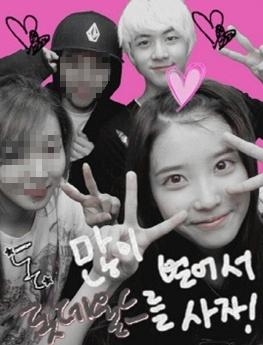 Cheondung and iu dating kiha