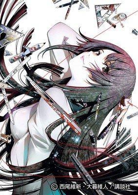 adaptación a manga las novelas ligeras Bakemonogatari del escritor NisiOisin, llevada a cabo por el mangaka Oh! Great