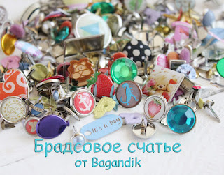 http://bagandik.blogspot.ru/2017/04/blog-post_12.html