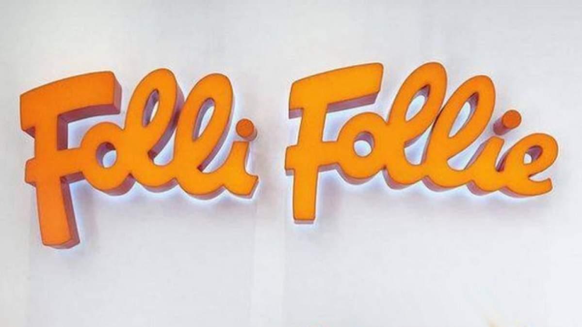 8fd9cedc50 Μέτρα για τη Folli Follie από την Ένωση Ελλήνων Επενδυτών ~ Κάστρο ...