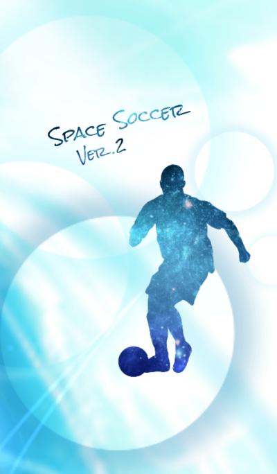 Space Soccer Ver.2