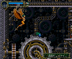 Harpy, a.k.a. harpyia, harupyuiai ハルピュイアイ, as seen in the game Castlevania: Symphony of The Night