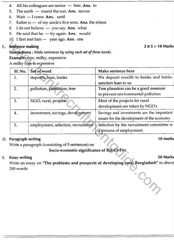 Premier Bank Limited Recruitment Test Answers; Senior