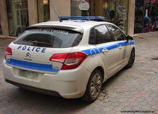 Σύλληψη για ναρκωτικά στην Κατερίνη